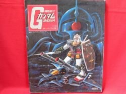 1st Gundam TV story art book #2
