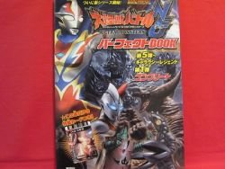 Ultra Monster Battle NEO card game perfect book catalog