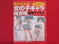 How To Draw Manga college official book / Women, Girls Character