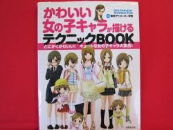 How To Draw Manga college official book / Cute Girls, Moe Women