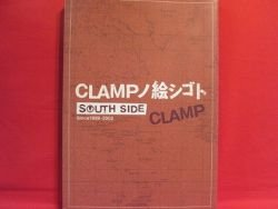 CLAMP Art Works 'South Side 1989 - 2002' illustration art book