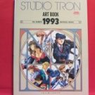 STUDIO TRON art book 1993 / Kia Asamiya, Michitaka Kikuchi