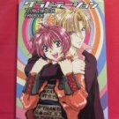 GRAVITATION TV Animation fan art book / Maki Murakami