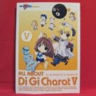 Di gi Charat 'All about Di gi Charat V' art book