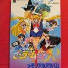 Sailor Moon the movie memorial album art book