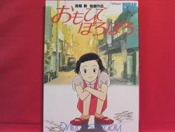 Only Yesterday illustration art book / Studio Ghibli