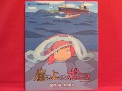 Ponyo on the Cliff by the sea illustration art book / Studio Ghibli