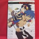 Gurren Lagann Kamina & Simon photo collection book w/Promide
