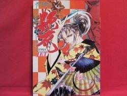 JET 'ENKA' illustration art book