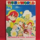 Izumi Takemoto 'WORLD' illustration art book