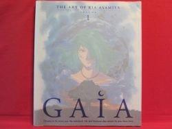 Kia Asamiya 'GAIA' illustration art book #1 / MY FAVORITE CARRERA