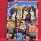 Animedia 02/2011 Japanese Anime Magazine w/Anime artist data file