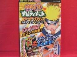 NARUTO Narutimet Card Battle catalog book #2