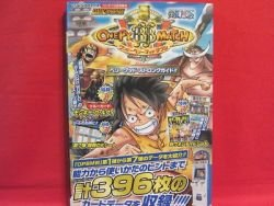 One Piece Card 'Onepy BB Match Double' 396 card guide book catalog