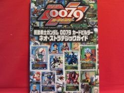 Gundam 0079 card builder neo strategic guide book catalog