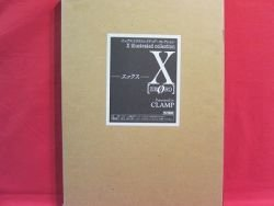 CLAMP X 'ZERO' illustrated collection art book