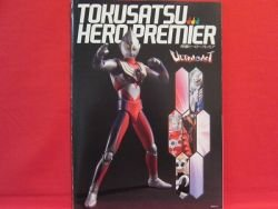 Tokusatsu Hero Premier action figure toy photo book