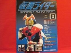 Kamen Rider official data file book #3 / Tokusatsu
