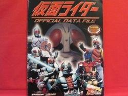 Kamen Rider official data file book #1 / Tokusatsu