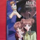 Adam Double Factor official visual art book w/demo CD