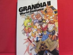 GRANDIA II 2 World Guidance official illustration art book