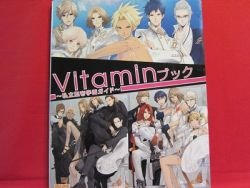 DS Vitamin X illustration art book w/Card