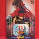 Arc The Lad II 2 field battle & world map strategy guide book /Playstation, PS1