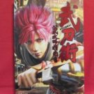 Bujingai The Forsaken City official strategy guide book / Playstation 2, PS2