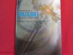 Soulcalibu?r II 2 official guide book /PS2, GC, XBOX