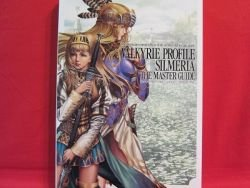 Valkyrie Profile Silmeria master guide book / PS2