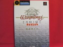 Wizardry EMPIRE Princess of the ancient official guide book / PS