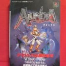 Alundra complete strategy guide book / Playstation, PS1