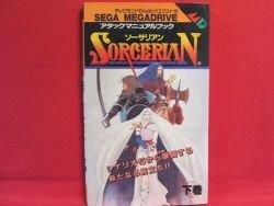 Sorcerian strategy guide book #2 / SEGA Genesis