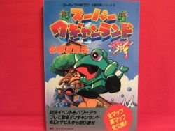 Super Wagan Land strategy guide book / SNES