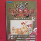 Fire Emblem Thracia 776 strategy guide book / SNES