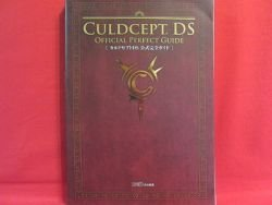 CULDCEPT DS official perfect guide book / Nintendo DS