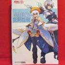 Luminous Arc complete guide book / Nintendo DS