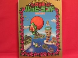 Freshly-Pi?cked Tingle's Rosy Rupeeland strategy guide book / DS