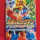 Mega Man Star Force LEO PEGASUS DRAGON complete guide book / DS