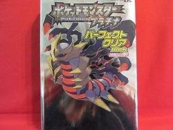 Pokemon Platinum monster encyclopedia official art book / DS