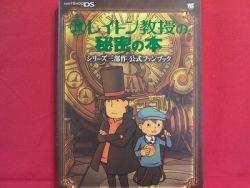 Professor Layton series official fan book / DS