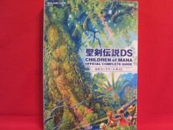 Children of Mana official complete guide book / DS