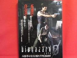 Resident Evil Zero trick & map technical guide book / GC