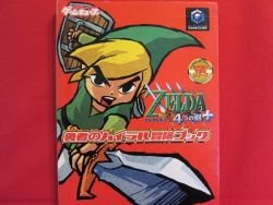 Legend of Zelda Four Swords Adventures strategy guide book / GC