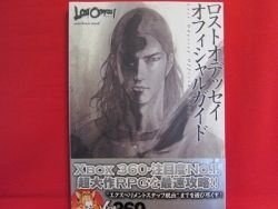 Lost Odyssey official guide book / XBOX360