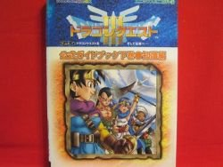 Dragon Warrior III official visual art book #2 GB /Quest