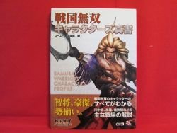 Samurai Warriors character data book / PS2 XBOX