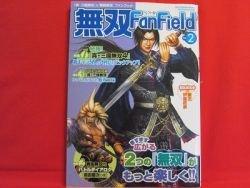 Dynasty Samurai Warriors 'Musou Fan Field #2' book