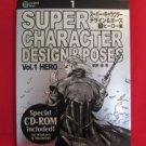 How To Draw Manga 'Super Character Design Poses #1 HERO' book w/CD
