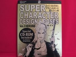 How To Draw Manga 'Super Character Design Poses #2 HEROINE' book w/CD